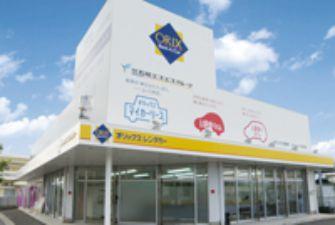 オリックスレンタカー 石垣島店
