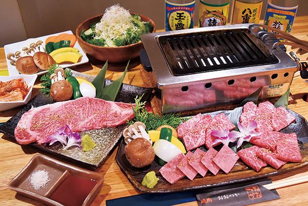 焼肉おおつか 浜崎店