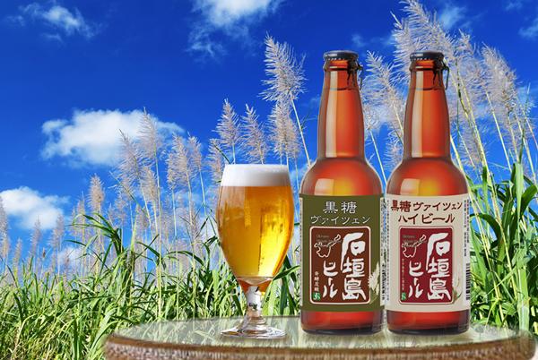 石垣島ビール